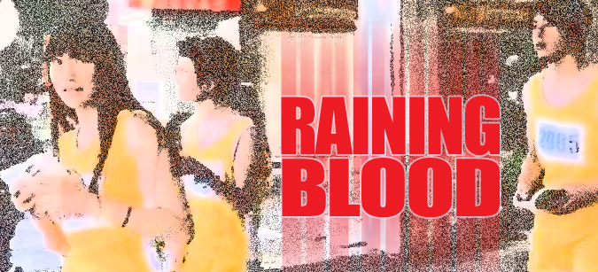Raining Blood © Mad Dimension