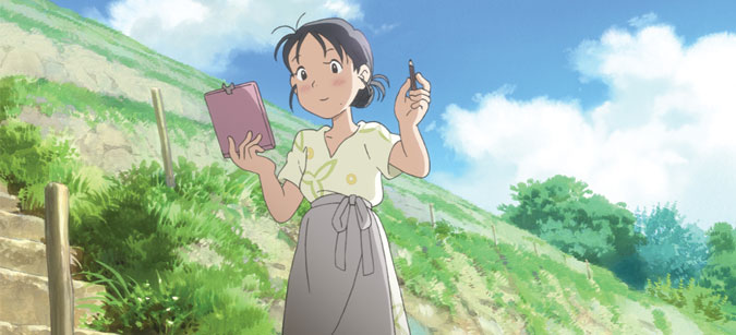 In this Corner of the World © Fumiyo Kouno/Futabasha/Konosekai no katasumini Project